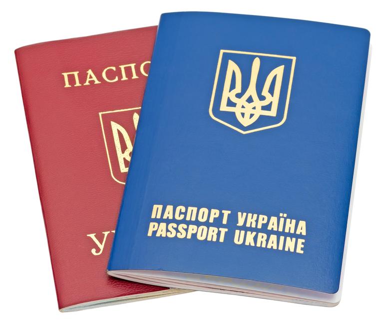 Пилотный № журнал фк by FC Ural - Issuu