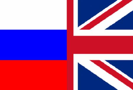 Перевести текст с английского на русский