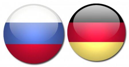 Перевод текста с немецкого на русский