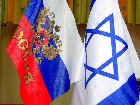 Перевод документов с иврита на русский