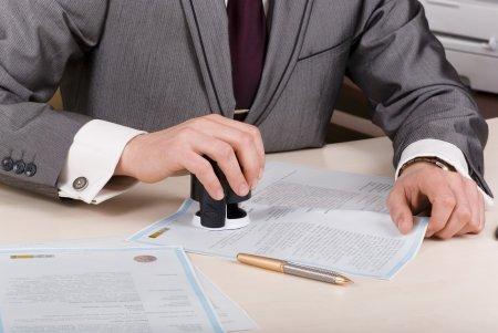 Минюст легализация документов