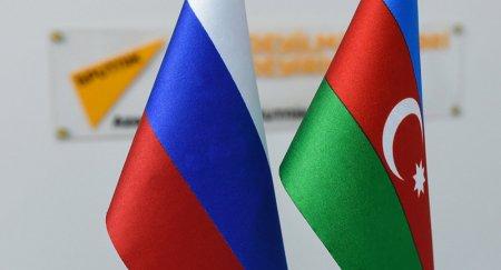 Азербайджанский перевод на русский