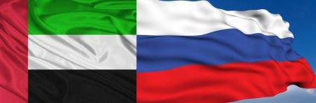 Перевести с русского на арабский