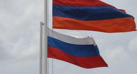 Перевести с русского на армянский