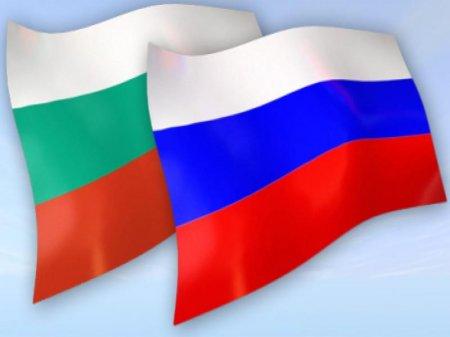 Перевод с болгарского на русский язык