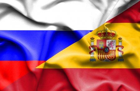 Перевести с русского на испанский язык