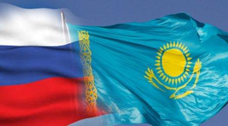 Перевести с русского на казахский язык текст