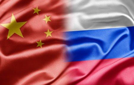 Китайский перевод на русский