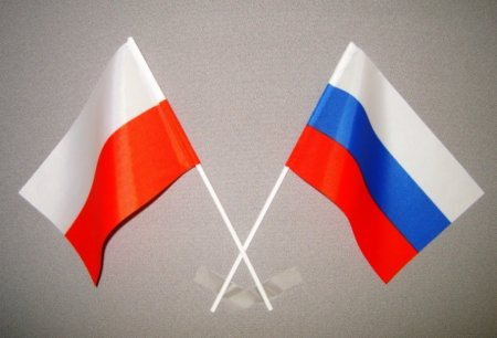 Перевести с русского на польский