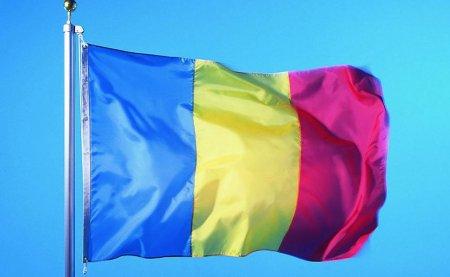 Перевод с румынского на русский язык