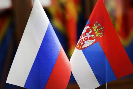 Перевод с сербского на русский