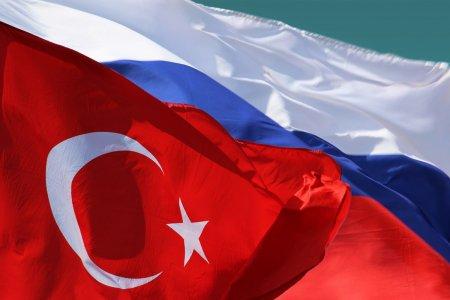 Перевод с турецкого на русский язык