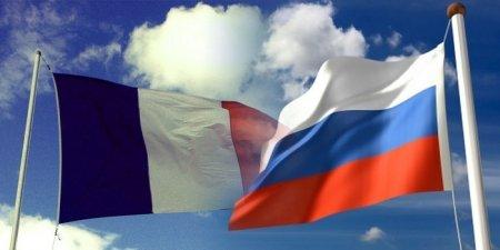 Перевод с французского на русский язык