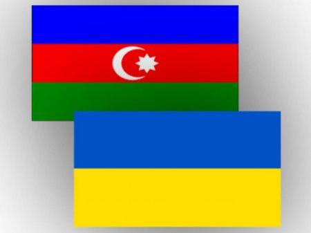 Перевод с азербайджанского на украинский