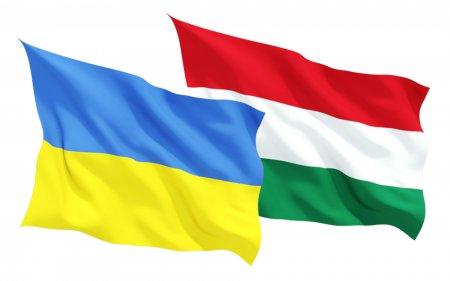 Перевод с венгерского на украинский