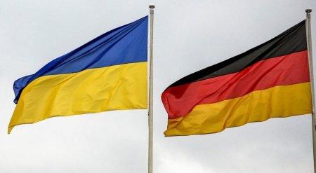 Перевести с немецкого на украинский